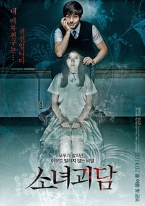 Mourning Grave - Poster / Capa / Cartaz - Oficial 2