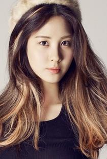 Seo Hyeon - Poster / Capa / Cartaz - Oficial 1