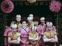 Les Kiriki, acrobates japonais - Poster / Capa / Cartaz - Oficial 1
