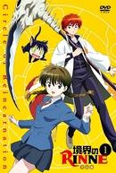 Kyoukai no Rinne (1ª Temporada) ( 境界のRINNE)