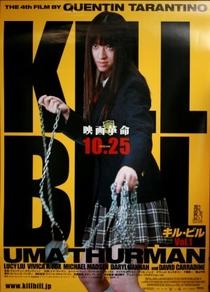 Kill Bill: Volume 1 - Poster / Capa / Cartaz - Oficial 6