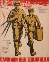 Two comrades were serving - Poster / Capa / Cartaz - Oficial 4