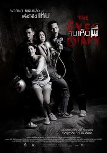 The Eyes Diary - Poster / Capa / Cartaz - Oficial 7