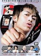 Great Teacher Onizuka - Especial de Formatura (GTO Final Volume ~Farewell Onizuka! Graduation Special~)