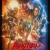 Filme completo e crítica: Kung Fury | CineCríticas
