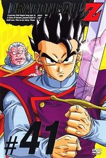 Dragon Ball Z (9ª Temporada) - Poster / Capa / Cartaz - Oficial 7