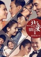 Beijing Love Story (北京愛情故事)