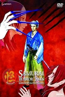 Ayakashi: Japanese Classic Horror - Poster / Capa / Cartaz - Oficial 7