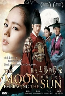 The Moon That Embraces the Sun - Poster / Capa / Cartaz - Oficial 3