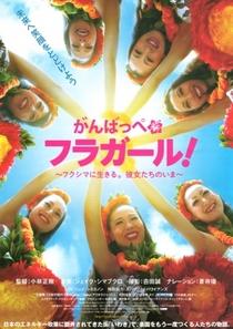 Hula Girls de Fukushima - Poster / Capa / Cartaz - Oficial 1