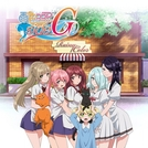 Ame-iro Cocoa: Side G (Season 5)