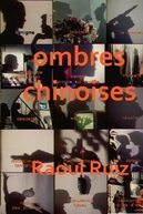 Sombras chinesas (Ombres chinoises)