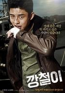 Tough as Iron (Ggang Chul Yi)