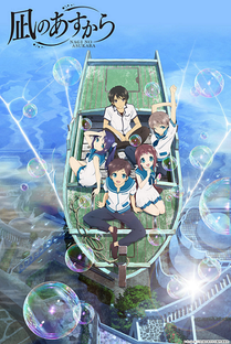 Nagi No Asukara - Poster / Capa / Cartaz - Oficial 2