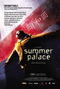Palácio de Verão - Poster / Capa / Cartaz - Oficial 1