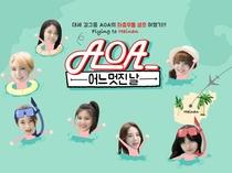 AOA's One Fine Day - Poster / Capa / Cartaz - Oficial 3