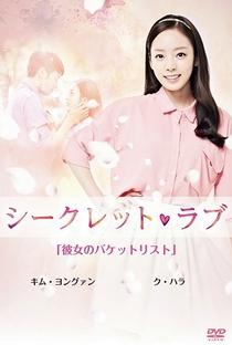 Secret Love - Poster / Capa / Cartaz - Oficial 8