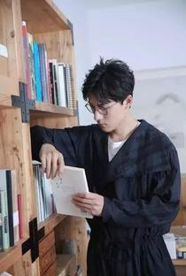 Zhang Yu Jian - Poster / Capa / Cartaz - Oficial 5