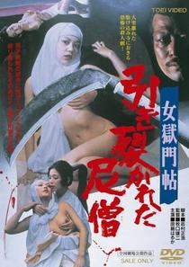 Nuns That Bite - Poster / Capa / Cartaz - Oficial 1