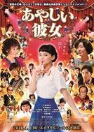 Minha Vida de Canção (Ayashii kanojo)