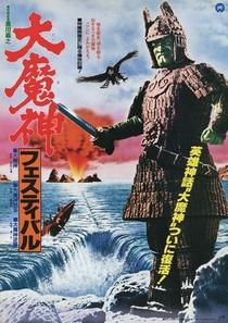 A Volta dos Monstros Gigantes - Poster / Capa / Cartaz - Oficial 4