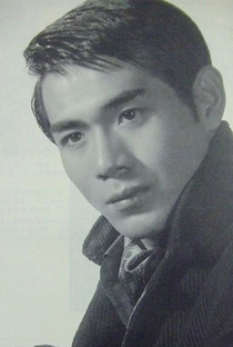 Yi Chang (I) - Poster / Capa / Cartaz - Oficial 1