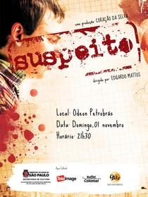 Suspeito - Poster / Capa / Cartaz - Oficial 1