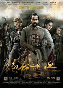 O Imperador - Poster / Capa / Cartaz - Oficial 1