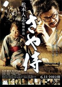 Saya-zamurai - Poster / Capa / Cartaz - Oficial 1