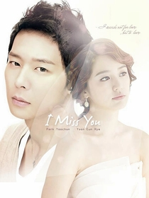 I Miss You - Poster / Capa / Cartaz - Oficial 12