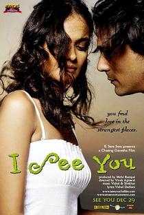 I See You - Poster / Capa / Cartaz - Oficial 5