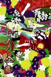 Mononoke - Poster / Capa / Cartaz - Oficial 8