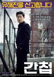 Spy - Poster / Capa / Cartaz - Oficial 4