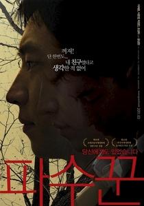 Bleak Night - Poster / Capa / Cartaz - Oficial 4