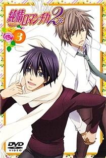 Junjou Romantica (2ª Temporada) - Poster / Capa / Cartaz - Oficial 7