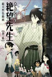 Sayonara Zetsubou Sensei (1ª Temporada) - Poster / Capa / Cartaz - Oficial 2