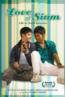 The Love of Siam - Poster / Capa / Cartaz - Oficial 2
