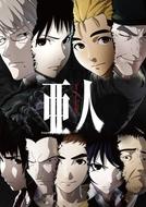 Ajin – Semi Humano (1ª Temporada) (Ajin (Season 1))