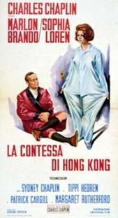 A Condessa de Hong Kong - Poster / Capa / Cartaz - Oficial 6