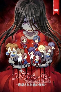 Corpse Party: Tortured Souls - Poster / Capa / Cartaz - Oficial 1