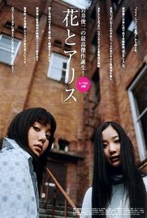 Hana e Alice - Poster / Capa / Cartaz - Oficial 1