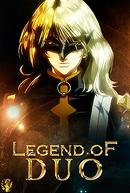 Legend of Duo (レジェンドオブ・デュオ)