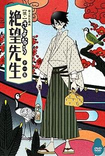 Sayonara Zetsubou Sensei (3ª Temporada) - Poster / Capa / Cartaz - Oficial 3