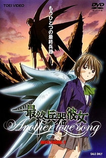 SaiKano: Another Love Song - Poster / Capa / Cartaz - Oficial 1