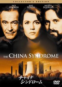 Síndrome da China - Poster / Capa / Cartaz - Oficial 3