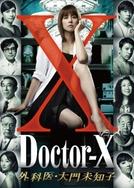 Doctor-X (Doctor X ~ Gekai Daimon Michiko)