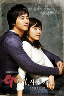 90 Days, Falling in Love Days (Gushibil, Saranghal Shigan)