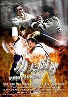 Kung Fu Chefs  (Gong fu chu shen)