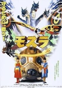 Renascimento de Mothra - Poster / Capa / Cartaz - Oficial 2
