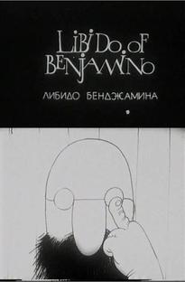 Libido of Benjamino - Poster / Capa / Cartaz - Oficial 1